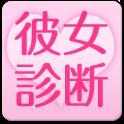 icon_kanojo