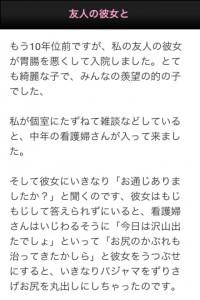 【暴露】友達とのエッチな体験